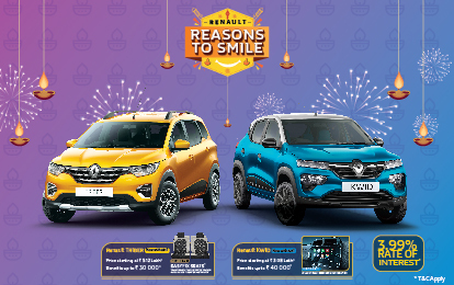 Diwali_offer_2020