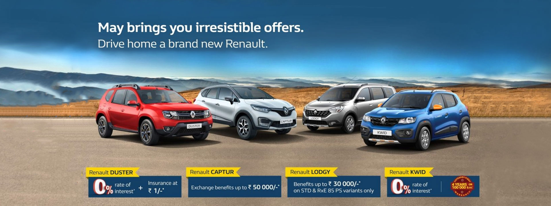 Renault May Offer